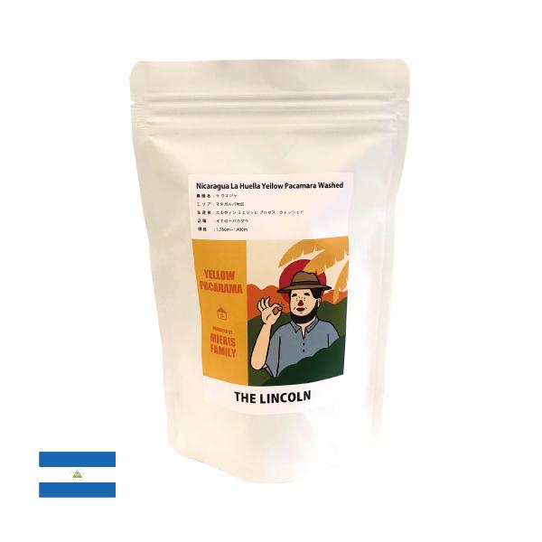 SUZUKI COFFEE 鈴木コーヒー リンカーン7月600×600