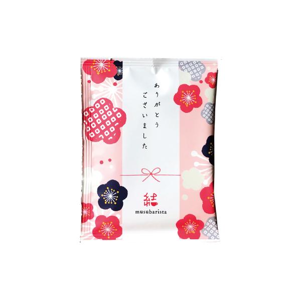 SUZUKI COFFEE 鈴木コーヒー ありがとうございました600×600