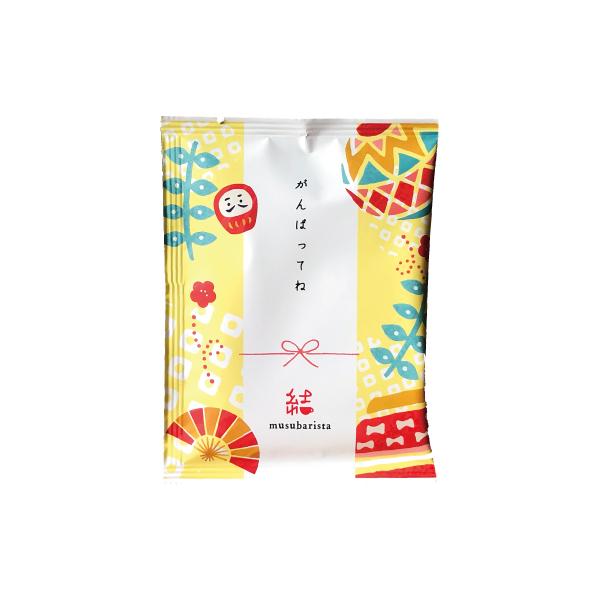 SUZUKI COFFEE 鈴木コーヒー がんばってね600×600