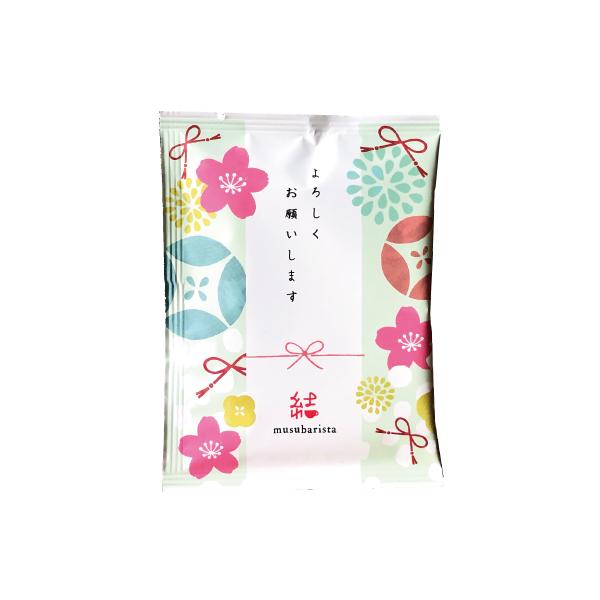 SUZUKI COFFEE 鈴木コーヒー よろしくお願いします600×600