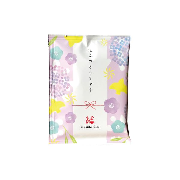 SUZUKI COFFEE 鈴木コーヒー ほんのきもちです600×600