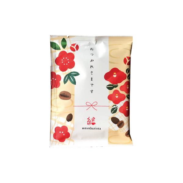SUZUKI COFFEE 鈴木コーヒー おつかれさまです600×600