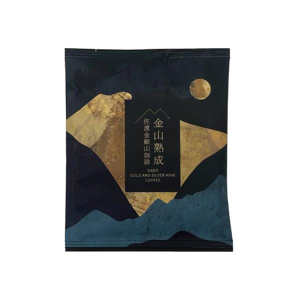 SUZUKI COFFEE 鈴木コーヒー 金銀山2_600×600
