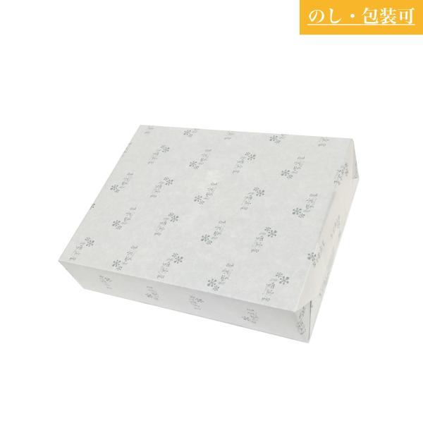 SUZUKI COFFEE 鈴木コーヒー noshiNHL32pe_600×600