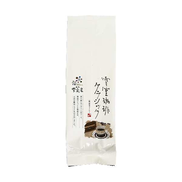 SUZUKI COFFEE 鈴木コーヒー 雪室クラシック [YUKIMURO CLASSIC] 200g1