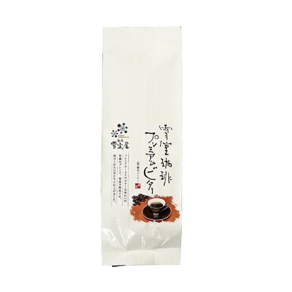 SUZUKI COFFEE 鈴木コーヒー 雪室プレミアムビター [YUKIMURO PREMIUM-BITTER] 200g(ヘヴンズカフェモデル)1