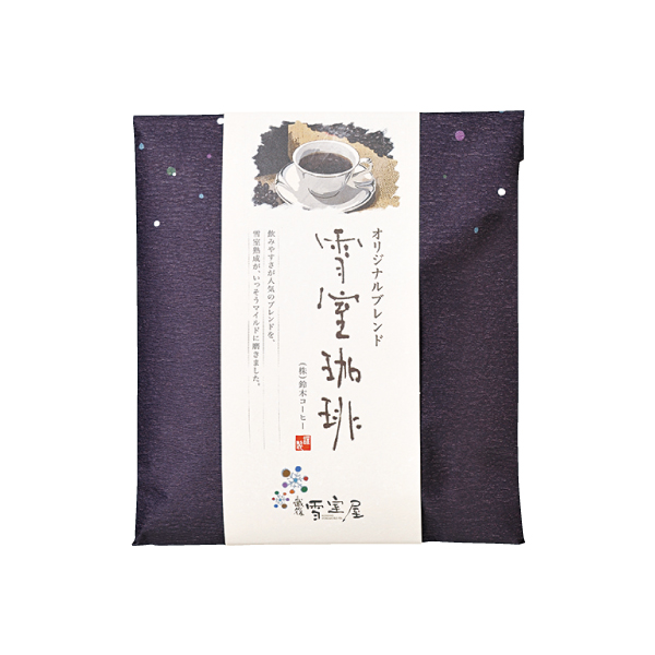 SUZUKI COFFEE 鈴木コーヒー 雪室珈琲 [YUKIMURO REGULAR COFFEE] 150g粉