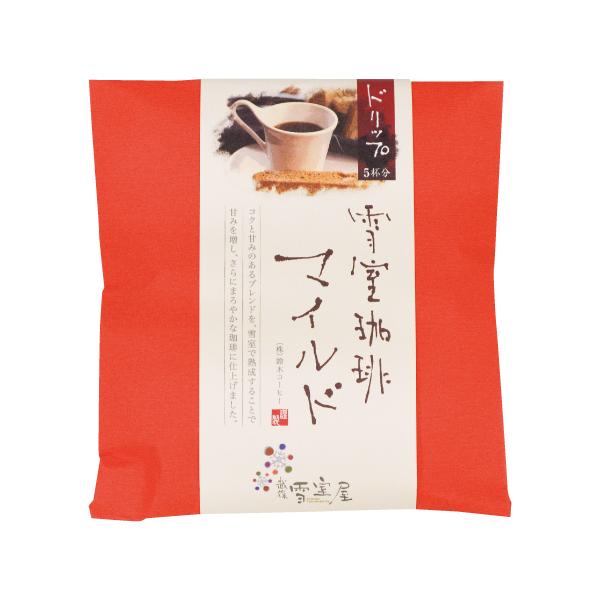 SUZUKI COFFEE 鈴木コーヒー 雪室マイルドドリップ 5袋入 [YUKIMURO MILD DRIP 5P]1