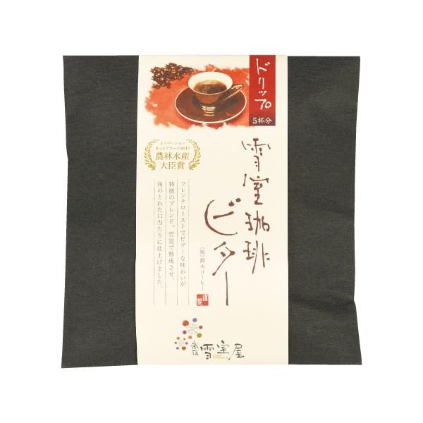 SUZUKI COFFEE 鈴木コーヒー 雪室ビタードリップ 5袋入 [YUKIMURO BITTER DRIP 5P]1