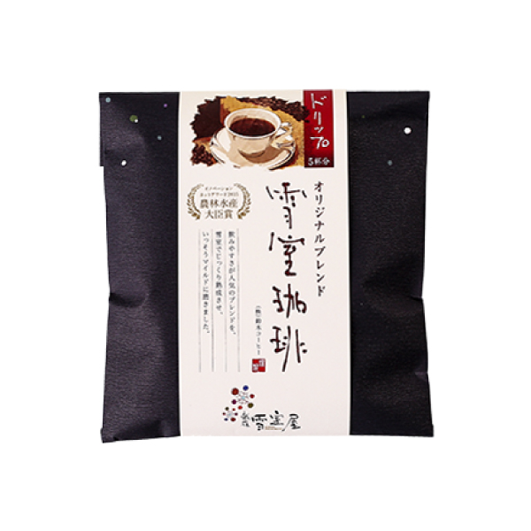 SUZUKI COFFEE 鈴木コーヒー 雪室珈琲ドリップ 5袋入 [YUKIMURO COFFEE DRIP 5P]1