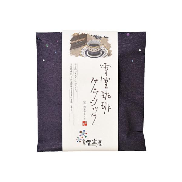 SUZUKI COFFEE 鈴木コーヒー 雪室クラシック [YUKIMURO CLASSIC REGULAR COFFEE] 150g粉