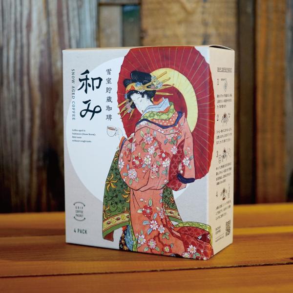 SUZUKI COFFEE 鈴木コーヒー 雪室貯蔵珈琲 ドリップバッグ 「 和み 」BOX Type [ 4Pack(10g×4) ]