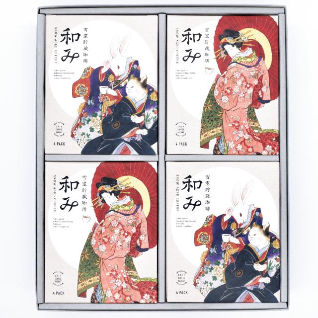 SUZUKI COFFEE 鈴木コーヒー 雪室貯蔵珈琲 和み ドリップバッグ GIFT SET [ 4BOX (10g×4pack×4box) ]1