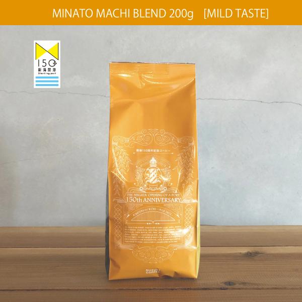 SUZUKI COFFEE 鈴木コーヒー 新潟開港150周年記念「MILD TASTE」MINATO MACHI BLEND 200g1