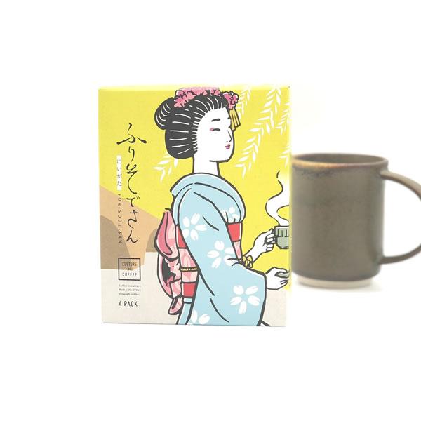 SUZUKI COFFEE 鈴木コーヒー 新発売!! 新潟古町芸妓 ドリップバッグ 「ふりそでさん」BOX Type [ 4Pack(10g×4) ]1