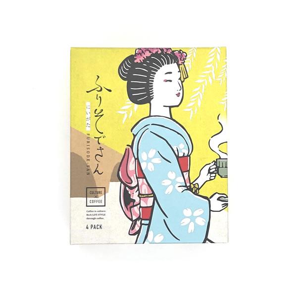 SUZUKI COFFEE 鈴木コーヒー 新発売!! 新潟古町芸妓 ドリップバッグ 「ふりそでさん」BOX Type [ 4Pack(10g×4) ]2