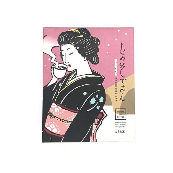 SUZUKI COFFEE 鈴木コーヒー 新発売!! 新潟古町芸妓 ドリップバッグ 「とめそでさん」BOX Type [ 4Pack(10g×4) ]2