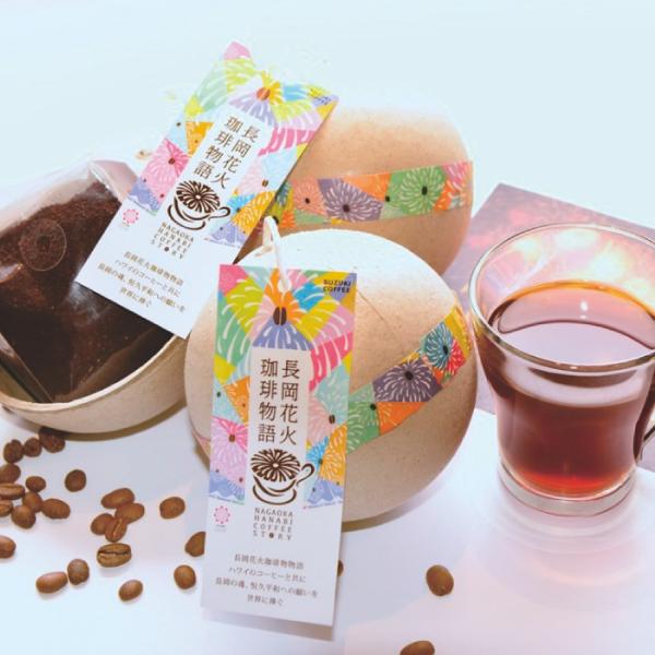 SUZUKI COFFEE 鈴木コーヒー 長岡花火玉珈琲 正三尺玉ブレンド 100g3