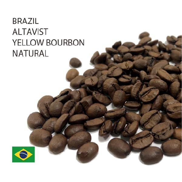 SUZUKI COFFEE 鈴木コーヒー ブラジル アルタビスタ イエローブルボン ナチュラル
