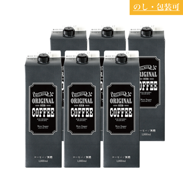 SUZUKI COFFEE 鈴木コーヒー ORIGINAL ICED COFFEE LIQUID 6 [SLC-30]