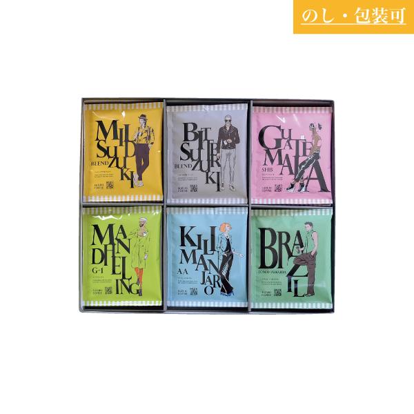 SUZUKI COFFEE 鈴木コーヒー 『 CLASSICS 』DRIP BAG SET 24 PIECES