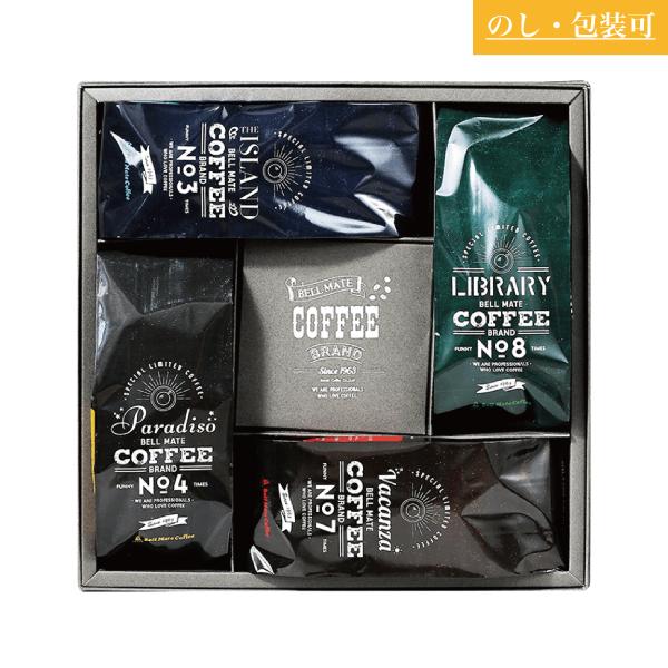 SUZUKI COFFEE 鈴木コーヒー Regular Coffee (Original Limited) [RCO-40]