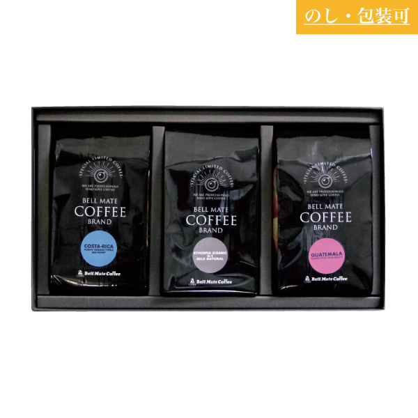 "SUZUKI COFFEE 鈴木コーヒー 当社買い付けスペシャルティーコーヒー2種を含んだギフト!!SINGLE ORIGIN """"SPECIALTY"""" [RCS-50]"