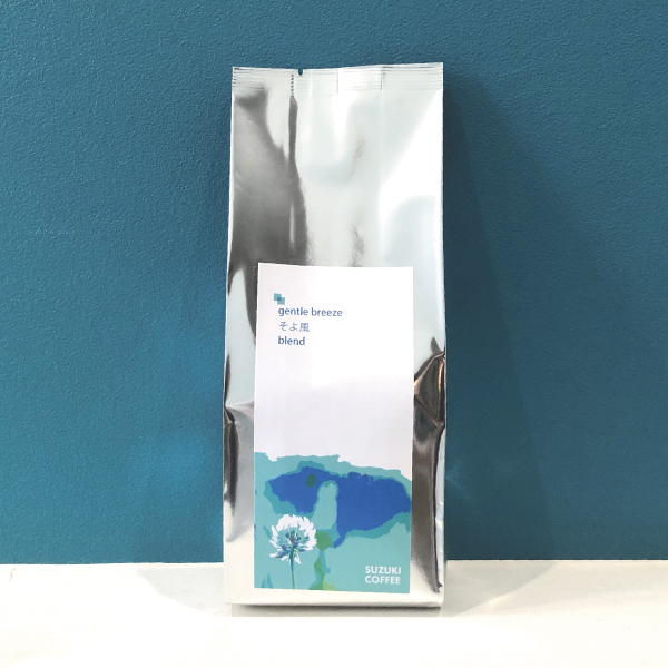 SUZUKI COFFEE 鈴木コーヒー そよ風600×600