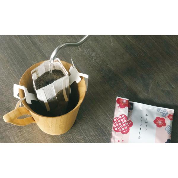 SUZUKI COFFEE 鈴木コーヒー musubarista1_600×600