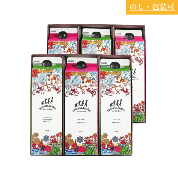 SUZUKI COFFEE 鈴木コーヒー Darwin's London ICED TEA LIQUID 6 [DLL-30]