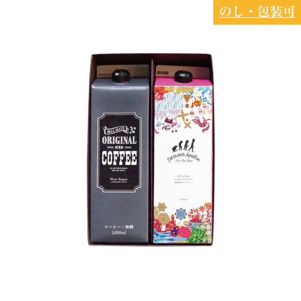 SUZUKI COFFEE 鈴木コーヒー ICED COFFEE & ICED TEA 2 [SCDL-10]