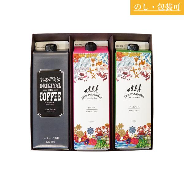 SUZUKI COFFEE 鈴木コーヒー ICED COFFEE & ICED TEA 3 [SCDL-15]