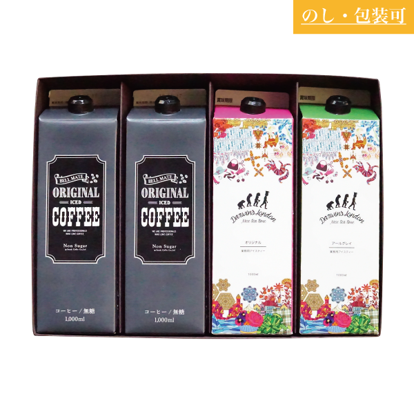 SUZUKI COFFEE 鈴木コーヒー ICED COFFEE & ICED TEA 4 [SCDL-20]