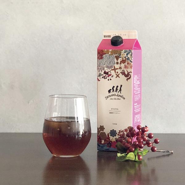 SUZUKI COFFEE 鈴木コーヒー Darwin's London ORIGINAL ICED TEA LIQUID 無糖 1,000ml1