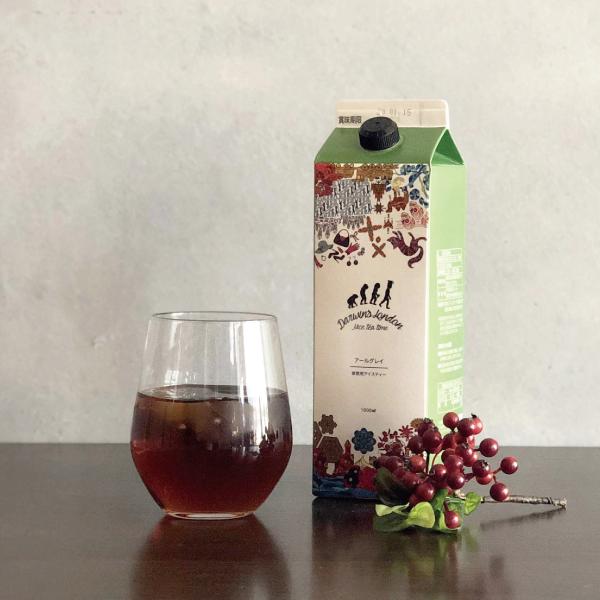 SUZUKI COFFEE 鈴木コーヒー Darwin's London EARL GREY ICED TEA LIQUID 1,000ml1
