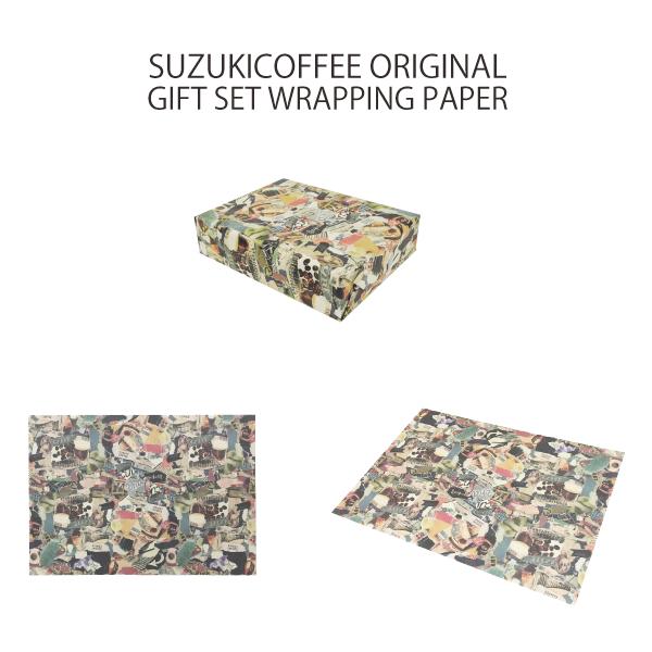SUZUKI COFFEE 鈴木コーヒー ラッピング6a