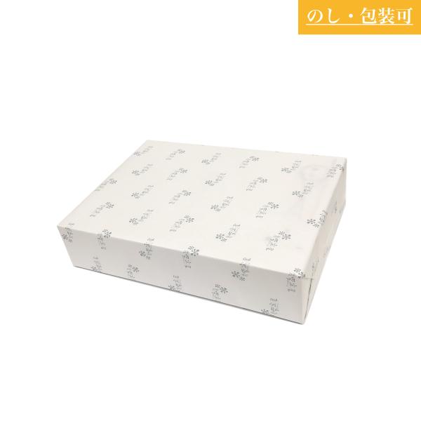 SUZUKI COFFEE 鈴木コーヒー 雪室珈琲ラッピング5b