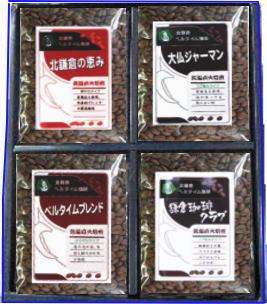 鎌倉蜂の巣珈琲ニコニコセット、KT4-41