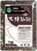 大鐘珈琲 200g・20杯用(10g使用)