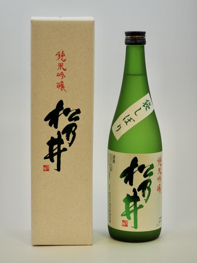 酒 日本酒 松乃井 純米吟醸