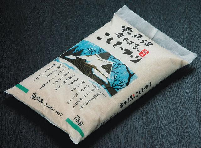 生産者限定 令和二年度産 斎木正志の魚沼産コシヒカリ【玄米】 5kg
