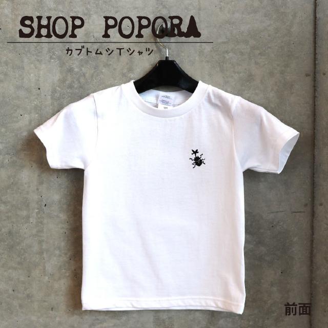 カブトムシTシャツ3