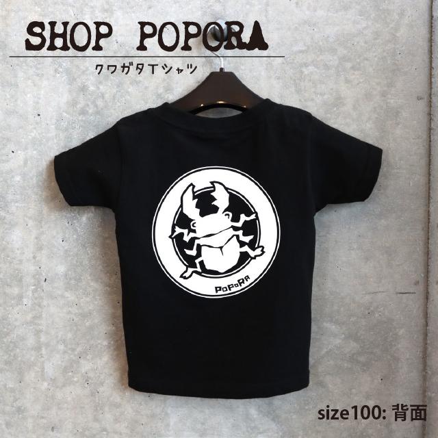 カブトムシTシャツ2