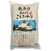 斉木米5キロ