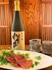 宅のみ 日本酒セット