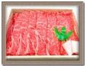 にいがた和牛特選すき焼き用