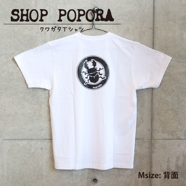 カブトムシTシャツ1