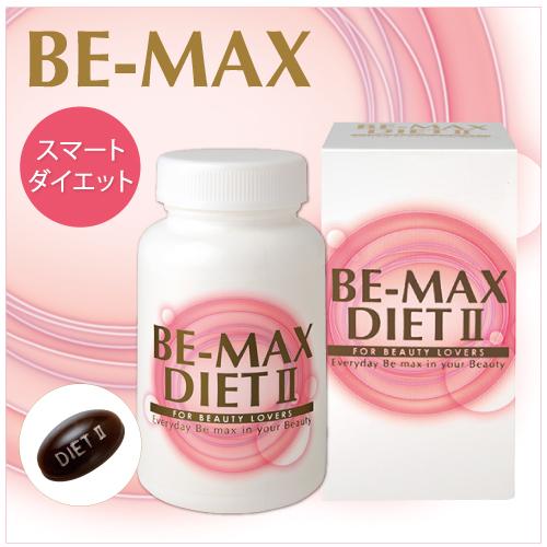 BE-MAX DIET 2(ビーマックスダイエットツー)