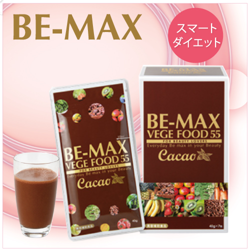 BE-MAX RAW FOOD 50 Cacao