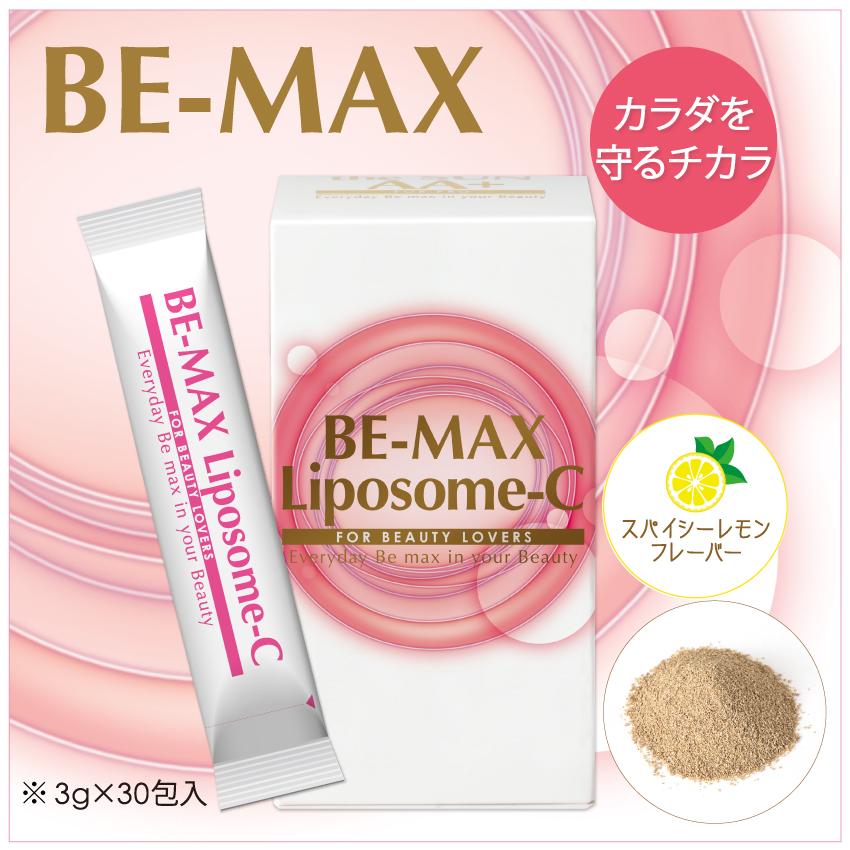BE-MAX Liposome-C30包入